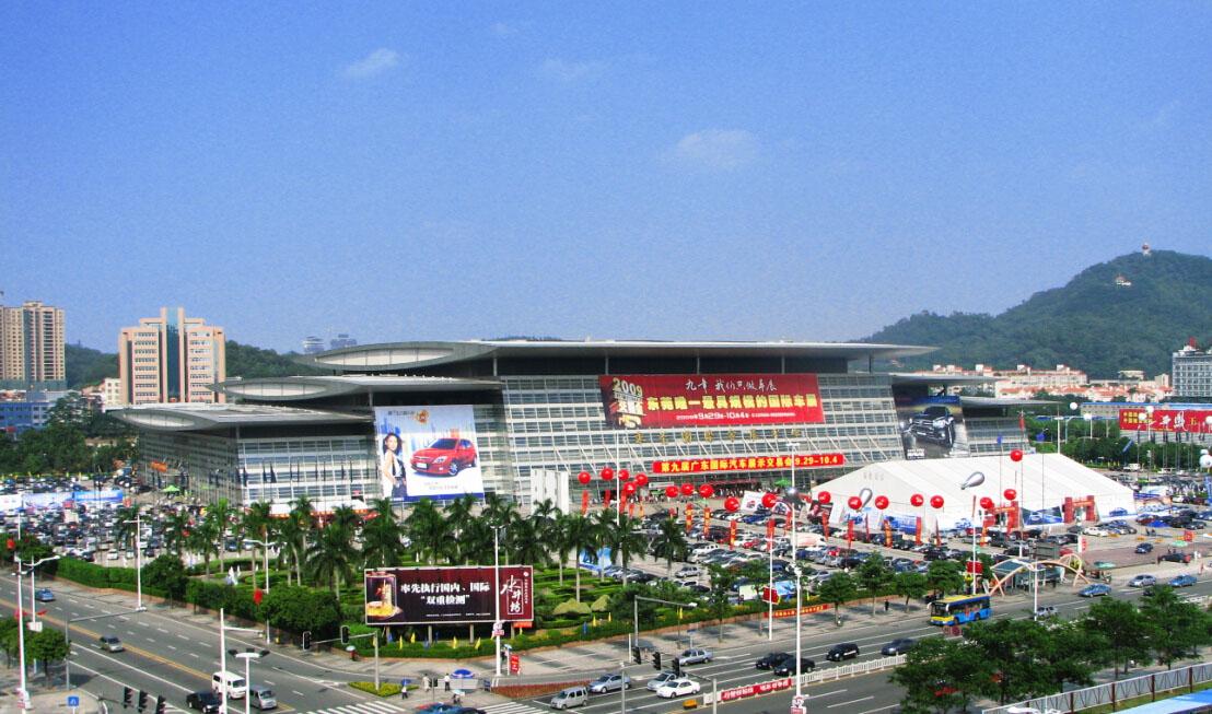 东莞国际会展中心2017年6月10-11日的车展,网上免费领取门票,邮费到付图片